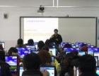 宝山电脑培训机构**文丁电脑培训中心、小班招生