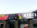 芜湖奇瑞物料制作 喷绘写真 安徽皖质广告