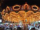 欢乐全家游去港澳玩三天两晚迪士尼乐园/维多利亚港仅680元