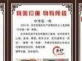 特色砂锅煲仔拌饭(贺兰县文明巷)