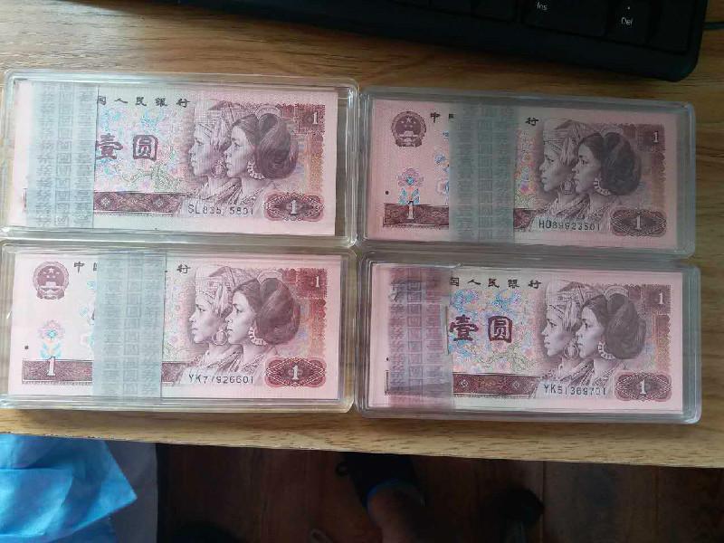 沈阳浑南附近有回收钱币的吗?老银元回收价格表?