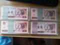大连西岗回收邮票年册,纪念钞奥运钞,老银元袁大头,纪念币建行
