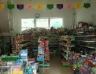 浑河站东 胜利南街 百货超市 商业街卖场