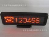 义乌供应电子名片屏 LED16*64点阵台式屏 数码显示屏