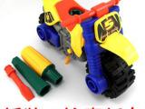 拆装摩托车二轮 动手/动脑/思维/逻辑玩具 DIY儿童益智玩具0