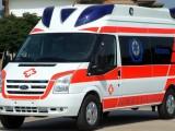 救护车周口英德救护车怎么收费联系方式周口周口英德救护车怎么收