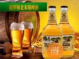 俄羅斯原裝進口老米勒啤酒批發