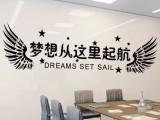 广告设计制作 形象墙 商业门头 甜蜜广告传媒