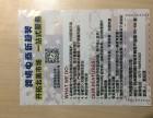 杭州度绚科技有限公司外贸建站服务