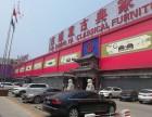 北京华维时代5米喷绘高清晰度UV打印专业制作