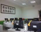 深圳公明周边哪里有办公文秘文员培训