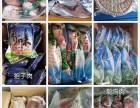 深圳铁锅炖特色食材批发 上门送货就选北航汇