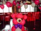 哈尔滨气球培训气球装饰布置生日策划布置宝宝宴