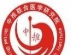 深圳--王军旗-毫刃针无痛松解术---麻润华-心脏病男科妇科