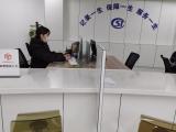 企业社保想外包,武汉有名的人力资源公司翰德人力