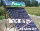 鲁浴阳光太阳能热水器家用一体式光电加热两用全自动上水小不锈钢