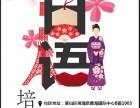 日语动漫兴趣爱好者,韩亚外语莱山校区日语班等你来