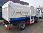 东风5吨挂桶垃圾车厂家 小型挂桶垃圾车厂家