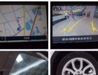 路虎揽胜极光2014款 2.0T 自动 耀动版(进口) 全程4S