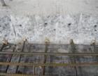 北京专业地基基础灌浆加固/房屋下沉打桩加固