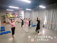 广州哪里有古典舞专业进修班培训?