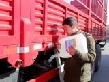 汽车环保尿素原液-车用尿素设备-洛阳润佳水处理设备