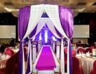 婚礼纪:杭州索菲亚大酒店婚宴酒店预订
