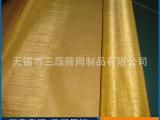 专业定制 铜网 磁场电磁波屏蔽网 铜丝过