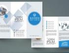 画册设计/商标设计/logo设计