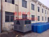 滁州冷水机供应商,滁州冷水机价格优惠