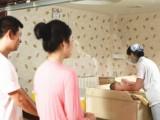 岳阳岳阳楼提供做饭做卫生保姆 住家保姆带小孩白班保姆