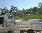 专业中小型搬家,长短途货物运输