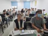 上海室內設計培訓 軟裝設計CAD 3dmax VR