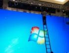 全彩LED显示屏批发/承建 10年大型屏显项目经验