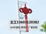 沧州中国结景观灯去哪买便宜,沧州中国结装饰灯多少钱