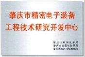 肇庆温水等静压机厂家推荐——深圳热等静压机