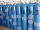 东莞市长安氧气 乙炔配送上沙氧气 乙炔