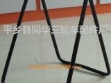 u型支架 自行车多色双支撑 XG-022-11