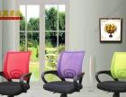 成都厂家出售全新办公椅转椅躺椅四脚椅员工椅老板椅会议椅价格低