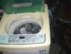 6公斤小鸭全自动洗衣机
