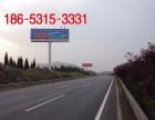 济南到青岛高速广告牌跨线桥