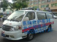 120救护车出租全国救护车出租香港救护车出租