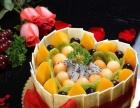大新县法式蛋糕定制鲜花蛋糕定制欧式蛋糕送货上门巧克