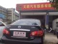 日产轩逸 2008款 2.0T 自动 轿车 文爵汽车服务中心,城