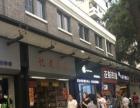 三坊七巷旁 餐饮店面转让 附近小吃快餐聚集 地段好