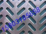 南京不锈钢冲孔板,无锡金属板钻孔网,穿孔