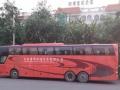 云南旅游大巴租赁 昆明大巴包车
