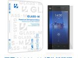 透明高清玻璃膜钢化贴膜小米2/2S/2A/小米4钢化玻璃屏幕保护