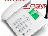 东莞无线固定电话座机电话