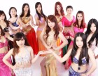 坤玉成人零基础专业舞蹈培训,10年品牌值得你选择!